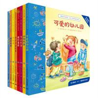 宝宝爱说话 幼儿园听说绘本