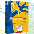 【第1190期试读】《大师杰作的秘密•第四辑(全4册)》(0320-0329)