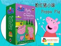 【试读】《粉红猪小妹 英文原版》