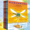 【第1197期试读】《加古里子自然大图鉴》(0329-0409)