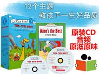 【第1229期试读】《I can read 汪培珽书单 第一阶段》