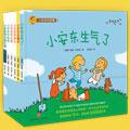 【第1235期试读】《小安东的故事系列》(0524-0604)