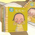 【第1280期试读】《0-3岁幼儿生活情境游戏绘本•和我一起玩》-0802