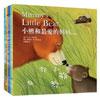 小熊和最爱的妈妈双语阅读故事系列