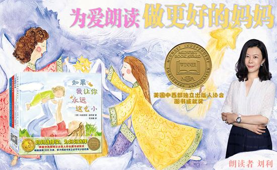 【第1364期试读】《美国妈妈选择奖金奖绘本》(套装共4册)(1114-1122