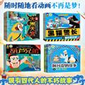 【第1411期试读】《中国经典获奖童话》(0122-0131)