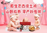 【第1413期试吃】《一代名鸡》(0124—0128)