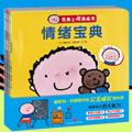 【第1443期试读】《完美小孩养成书》(0323-0401)
