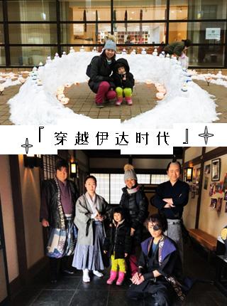 北海道之旅第六天————