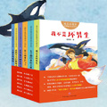 【第1482期试读】《成长不迷茫校园励志小说系列》(0518-0527)
