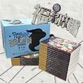 【第1485期试读】《福尔摩斯探案全集•青少版》(0523-0603)