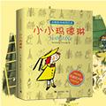 【第1499期试读】《小小玛德琳》(0612-0620)