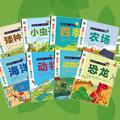 【第1567期试读】《亲亲自然图书馆》系列(全8册)(0911-0919)