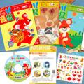 【试读】《幼儿画报》11月套刊