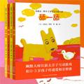 【试读】《长新太•和0-3岁宝宝有爱互动》