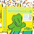 【试读】《 我的邻居鳄鱼巴鲁波》