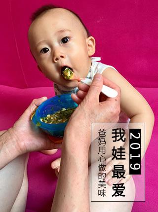 【孩子最喜欢吃】+世上最