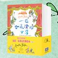【试读】《安徒生奖获得者昆廷•布莱克经典绘本》