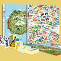 【试读】《世界多奇妙》(全2册)
