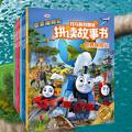 【试读】《托马斯和朋友拼读故事书》
