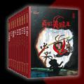 【试读】《中国戏曲启蒙绘本》系列
