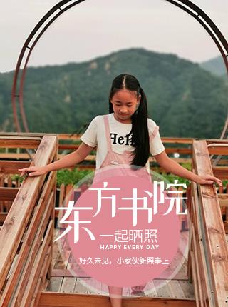 小家伙的個人照(攝于北京