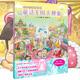 【試讀】《專注力游戲繪本:童話王國大搜索》