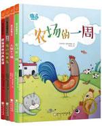 海马典藏书系—奇妙故事岛
