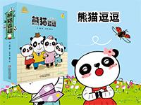 【试读】《熊猫逗逗》