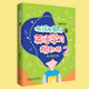 【第1846期试读】《做孩子最好的英语学习规划师2:懒人解决方案》