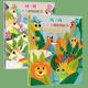 【试读】《找一找专注力训练图画书-独角兽在哪里(0-3岁)》