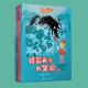 【试读】《波莉和狼(拼音版)》(共4册)