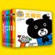 【试读】《0-3岁逻辑思维启蒙玩具书》