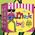 【试读】《虫虫乐队:新东方语感启蒙双语绘本》