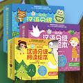 【试读】《一阅而起汉语分级阅读绘本》