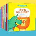 【试读】《小进步儿童社交力培养绘本》