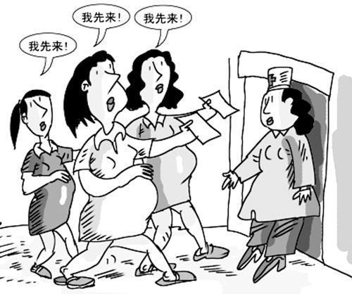 云南近200孕产妇死亡