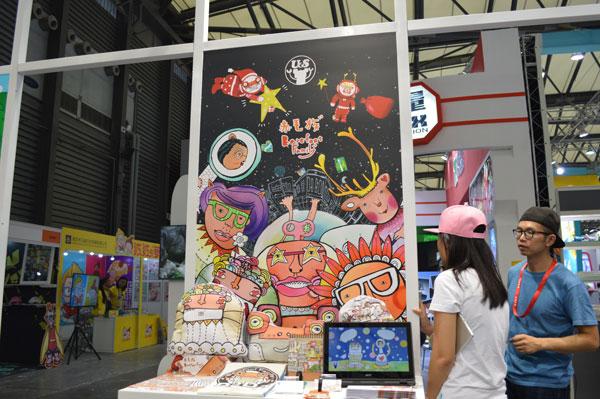 台湾5.jpg