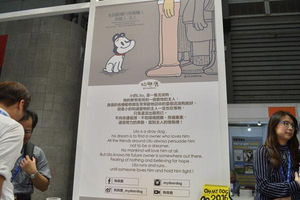 台湾6.jpg