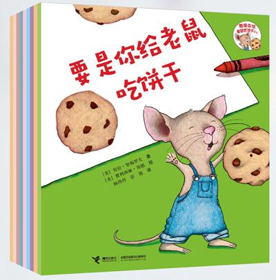 老鼠吃饼干.jpg