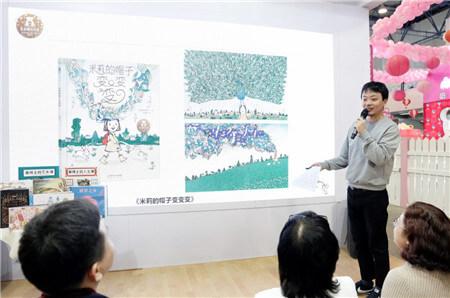 4荣信教育副总经理、乐乐趣互动童书首席设计师孙肇志发言.jpg