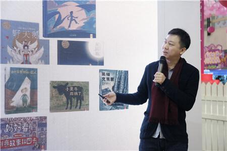 5图书榜评委、艺术推广人、图画书《天啊!错啦!》作者姬炤华发言.jpg