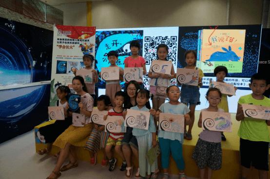【新闻稿】悦读名品童博会绘本分享,点亮孩子的阅读世界620.png