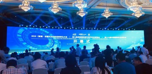创新路上的完达山,亮相第十七届中国乳业创